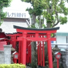 Around town of Shimoda