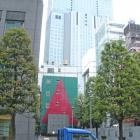 Tokyo Central